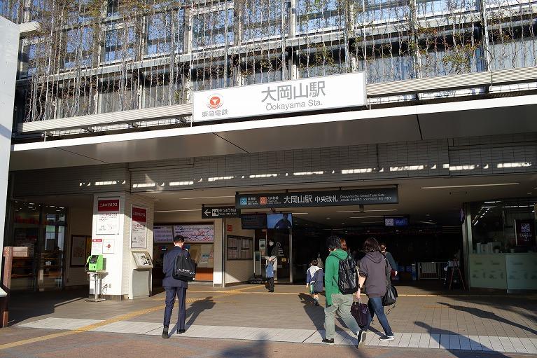 大岡山駅からの道順